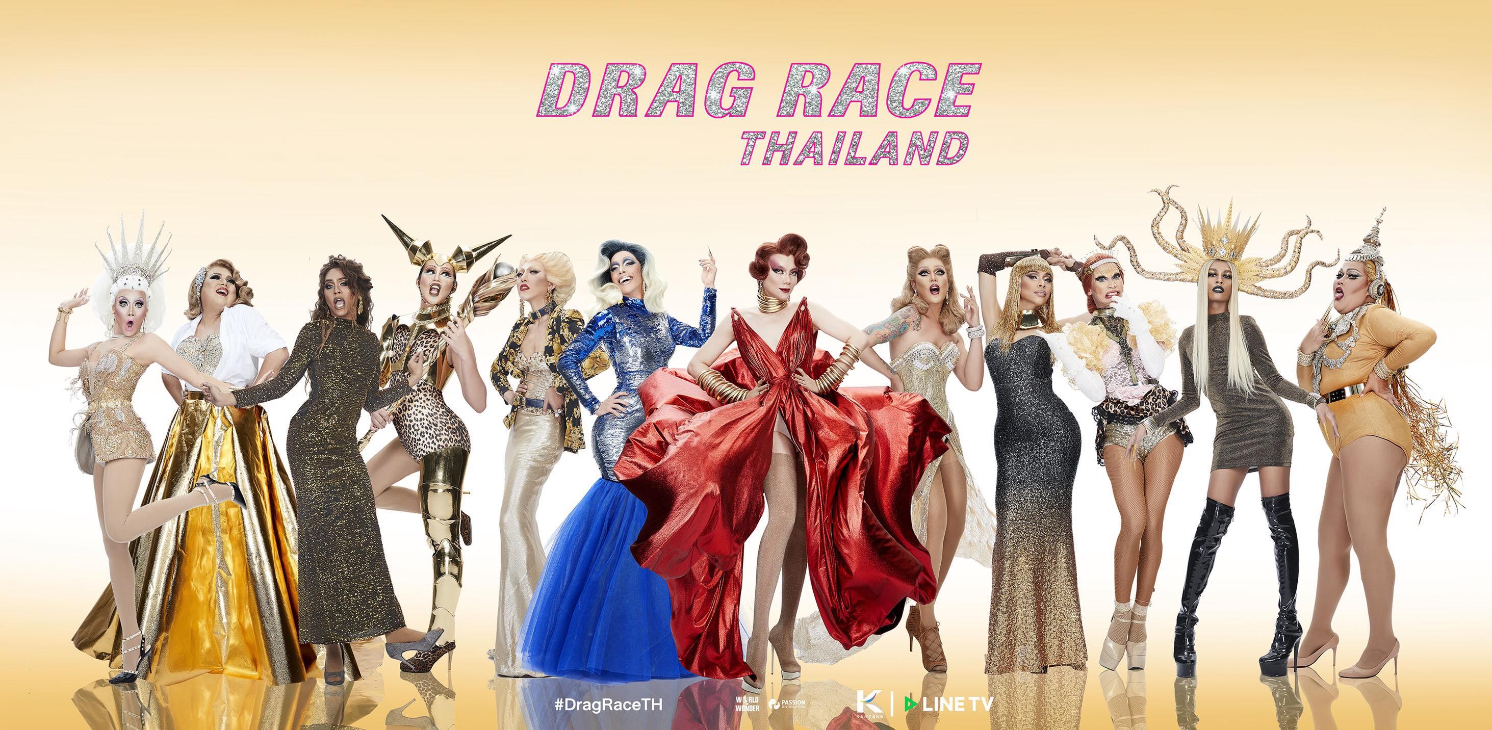 Drage Race Thailand ついにフィナーレ!優勝者は!?(ネタバレ注意)