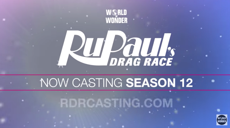 ルポールのドラァグレース 「シーズン12」の応募開始!