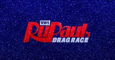 ルポールのドラァグレース「シーズン13」もうすぐ放送開始?噂まとめ [10月版]