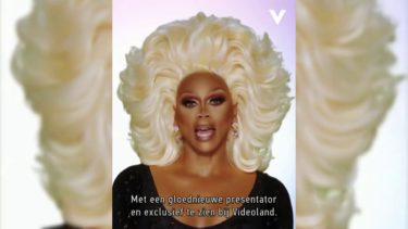 「ルポールのドラァグレース オランダ」ついに公式発表!新情報まとめ!