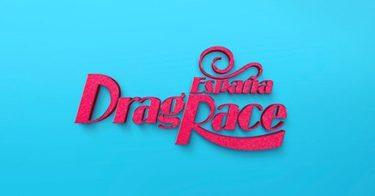 「ドラァグレース・スペイン」シーズン1のキャスト紹介!