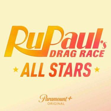 [RPDR All Stars 6] オールスターズ シーズン6の MEET THE QUEENS公開!