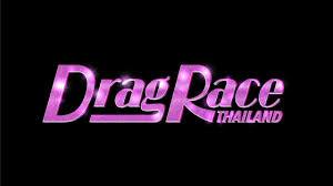 『ドラァグレース・タイ』新シーズンが決定!2022年予定