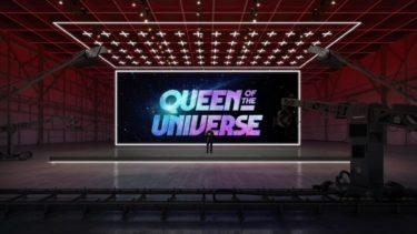 新ドラァグ番組「クィーン・オブ・ザ・ユニバース」が12月2日から放送開始!